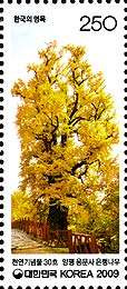 South Korea stamp ginkgo