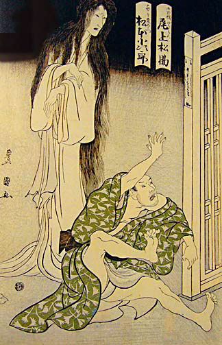 Toykuni I woodblock : actor with kimono and Ginkgo leaves