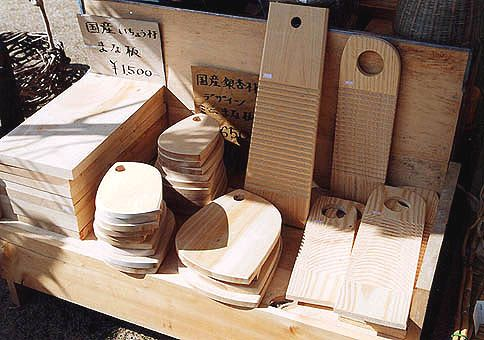choppingboards (photo Sando Tomoki, Japan)