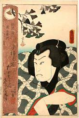 Utagawa Kunisada (Toyokuni III), portrait with poem, ca. 1861, actor: Kataoka Nizaemon VIII or IX