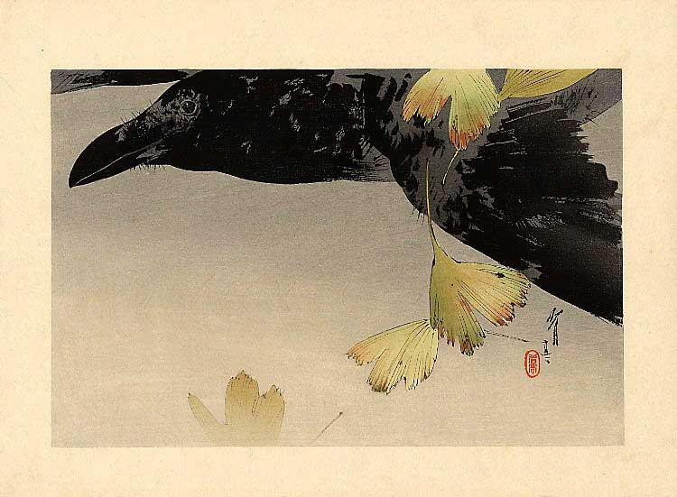 Seitei and Ginkgo leaves
